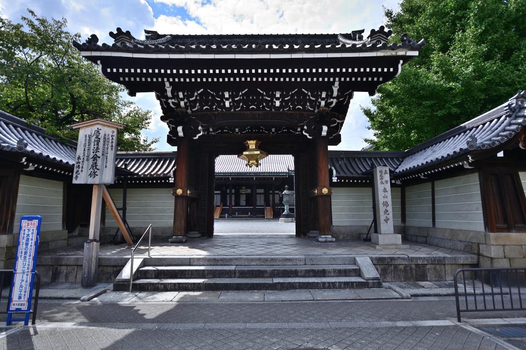 本山佛光寺の御影堂門